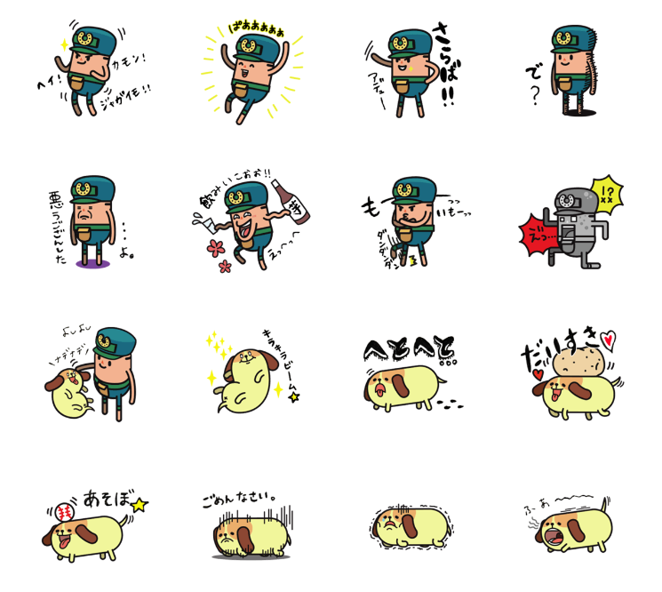 hpaws-line-stickers-3